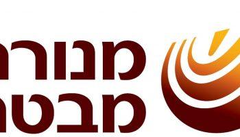 מוסך הסדר מנורה ירושלים – מרכז שירות הבירה